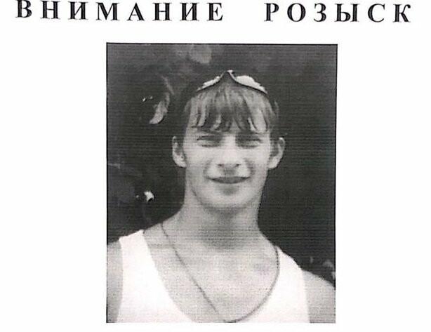 В Новошахтинске разыскивают молодого человека , фото-1