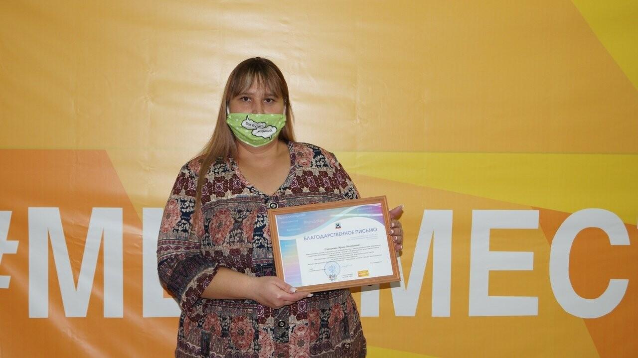 Новошахтинск получил 400 тыс. рублей для оснащения добровольческого центра, фото-2