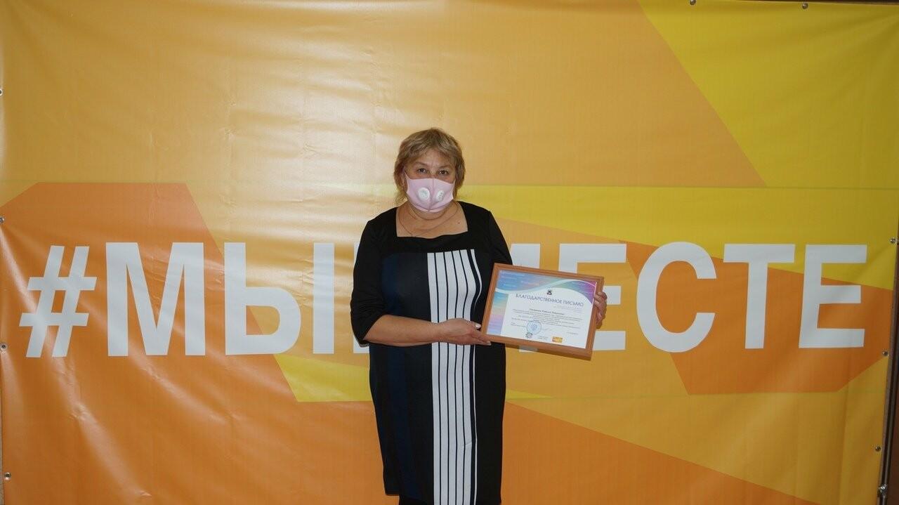 Новошахтинск получил 400 тыс. рублей для оснащения добровольческого центра, фото-6