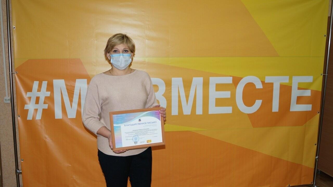 Новошахтинск получил 400 тыс. рублей для оснащения добровольческого центра, фото-4