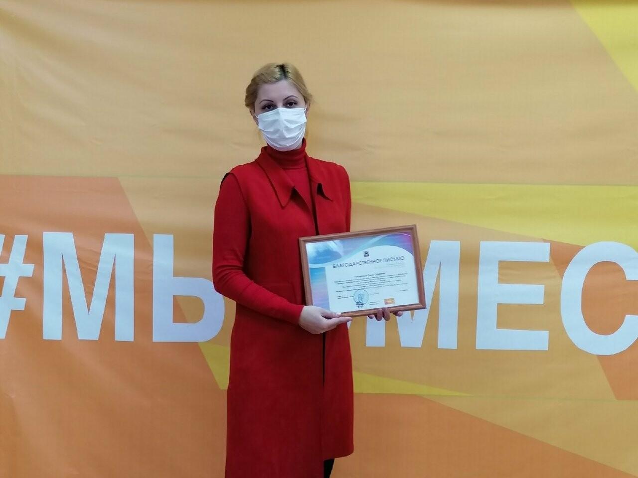Новошахтинск получил 400 тыс. рублей для оснащения добровольческого центра, фото-9