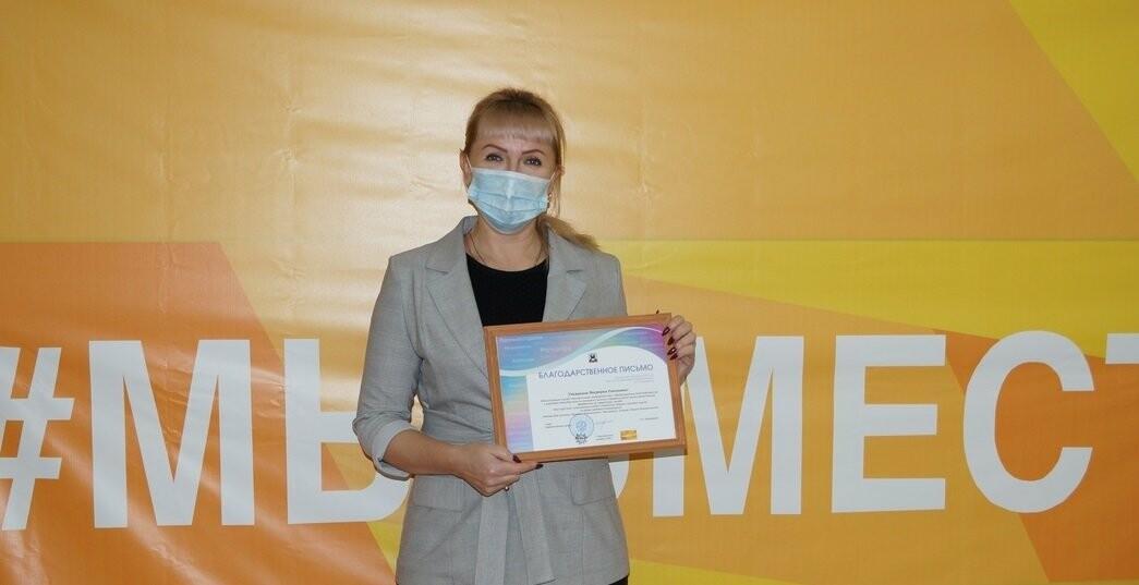 Новошахтинск получил 400 тыс. рублей для оснащения добровольческого центра, фото-1