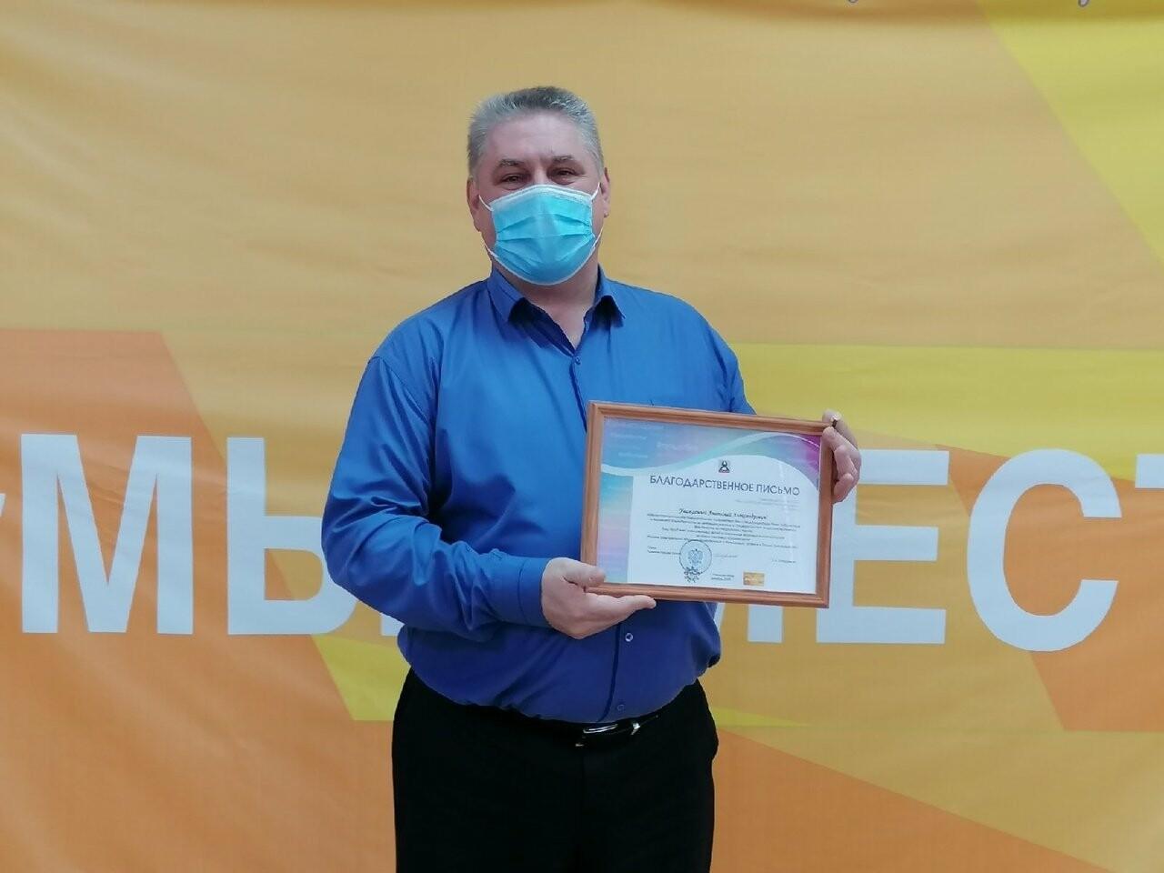 Новошахтинск получил 400 тыс. рублей для оснащения добровольческого центра, фото-8
