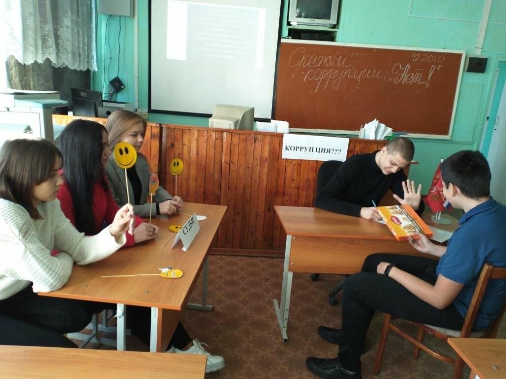 Новошахтинские школьники узнали о коррупции , фото-3
