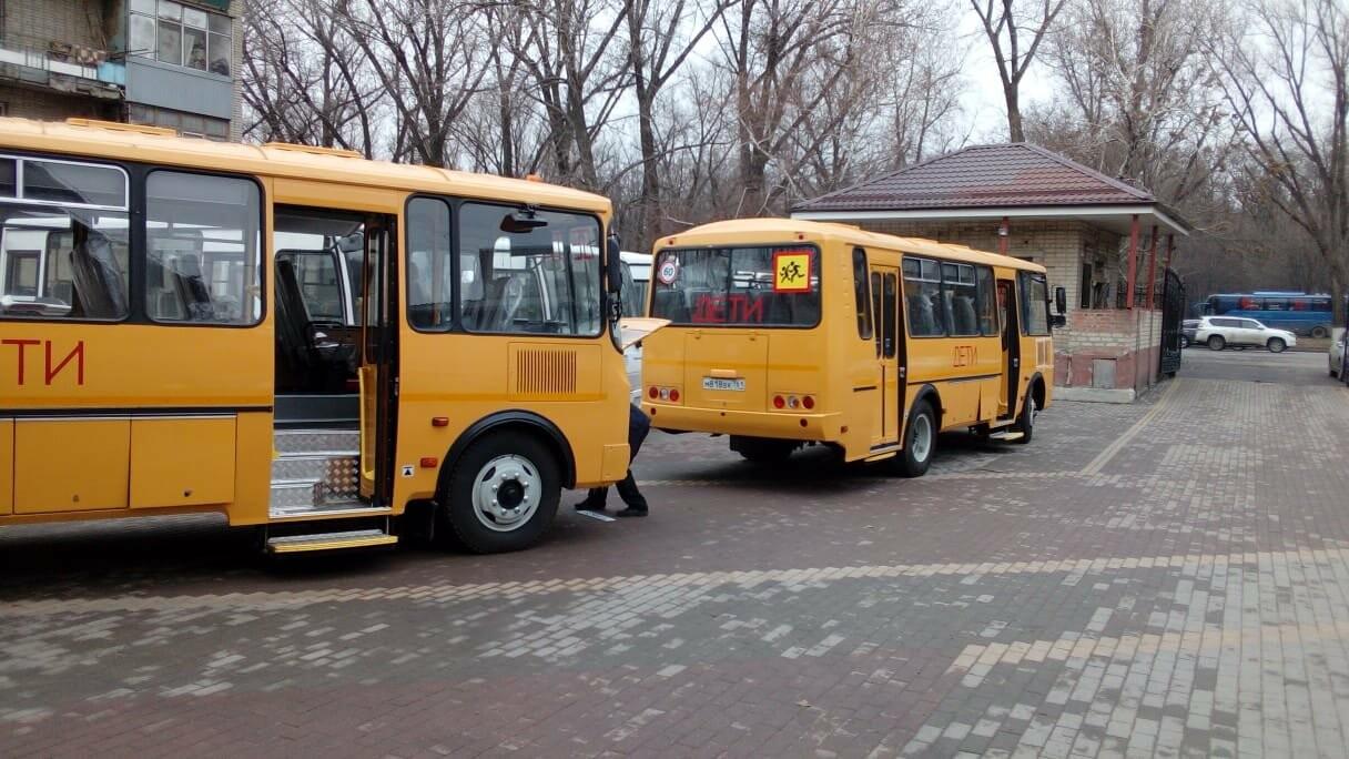 В школах Новошахтинска появилось 2 новых автобуса, фото-1