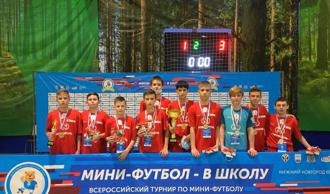 Футболисты из Новошахтинска  стали победителями XVII Всероссийского турнира , фото-2
