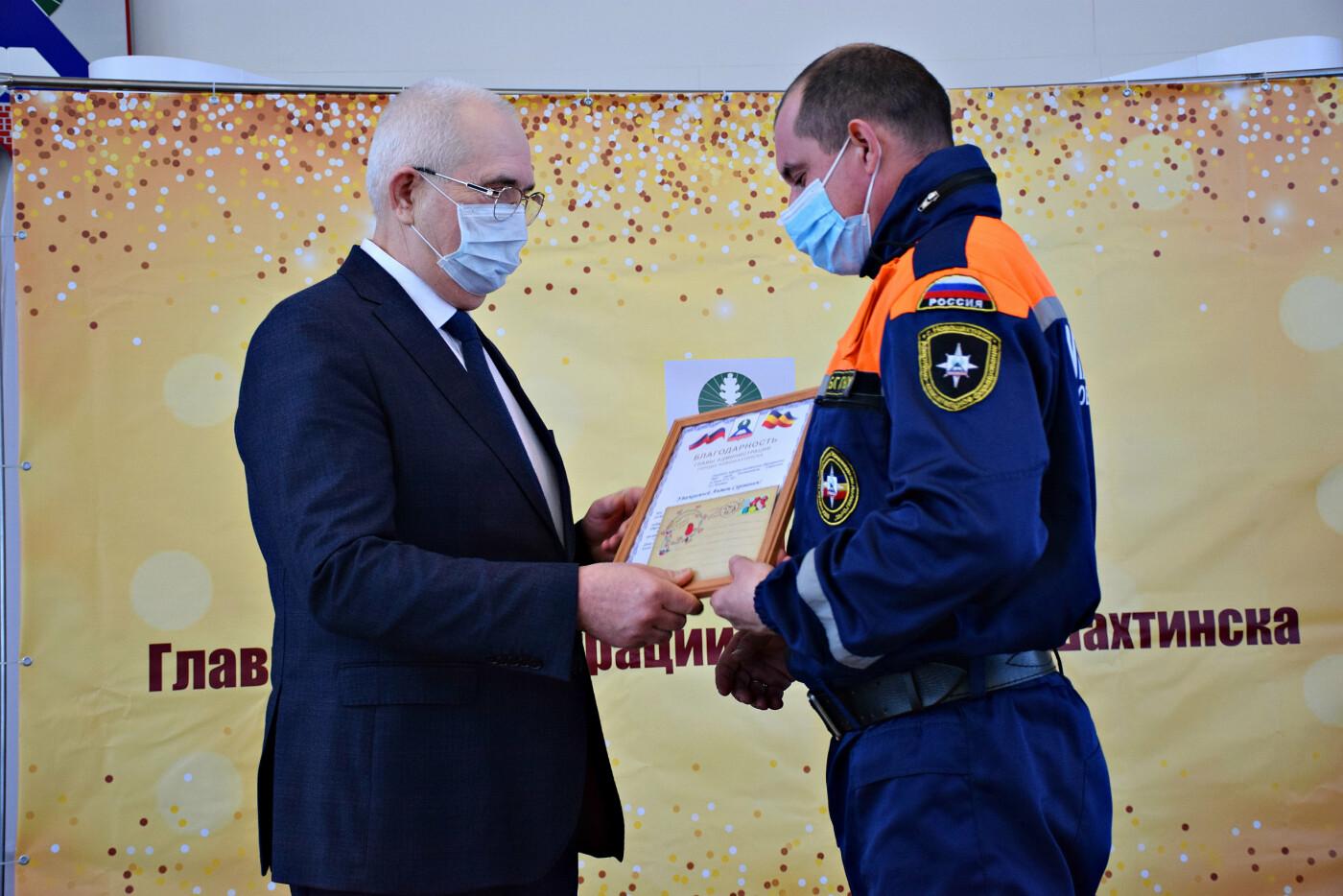 Глава администрации вручил награды отличившимся жителям Новошахтинска, фото-1