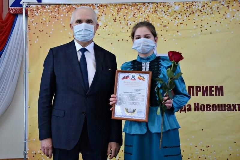 Глава администрации вручил награды отличившимся жителям Новошахтинска, фото-4