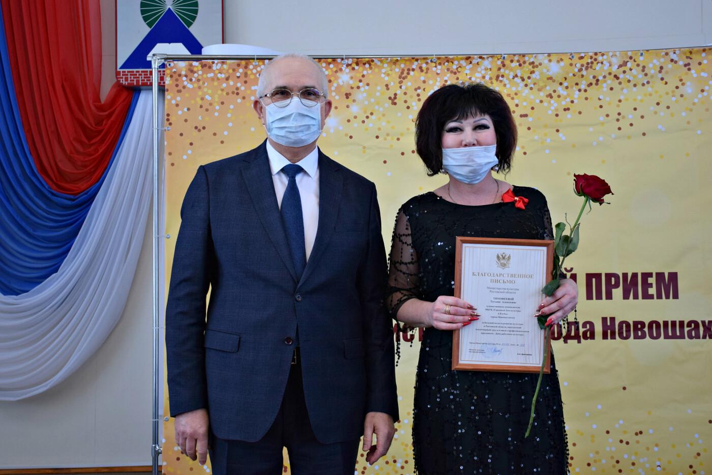 Глава администрации вручил награды отличившимся жителям Новошахтинска, фото-3