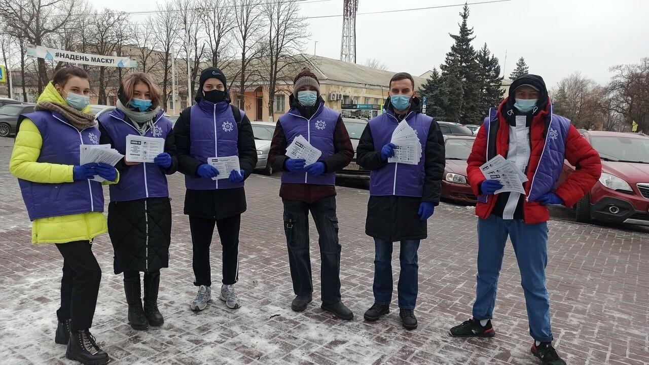 Волонтеры напомнили новошахтинцам о профилактике короновирусной инфекции, фото-1
