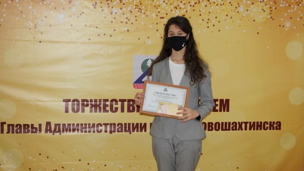 Талантливая молодёжь Новошахтинска была отмечена премиями , фото-1