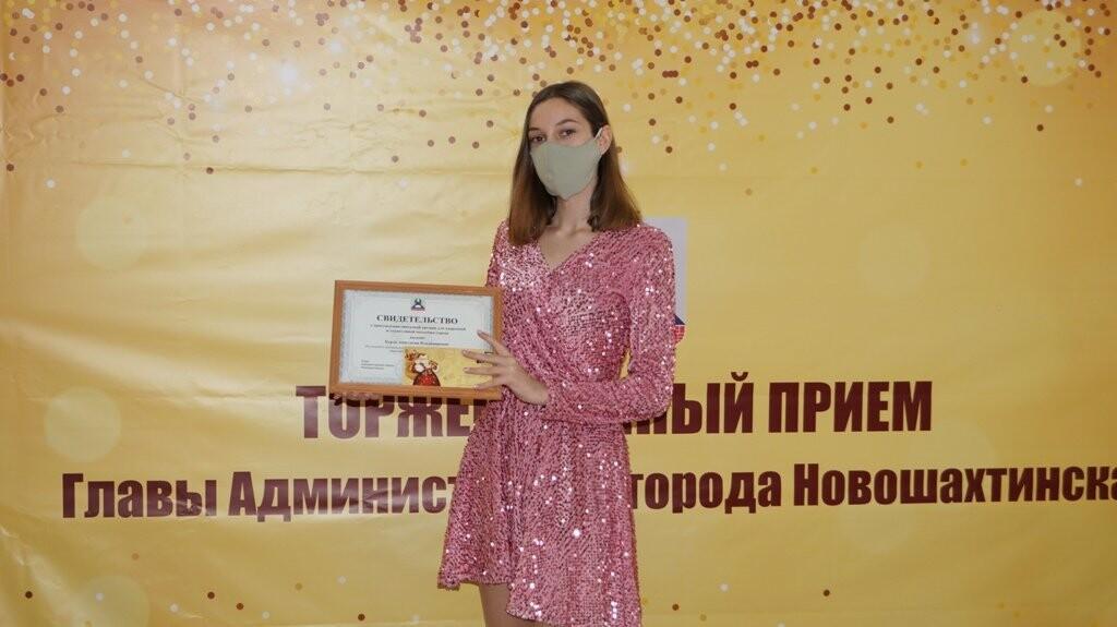 Талантливая молодёжь Новошахтинска была отмечена премиями , фото-6