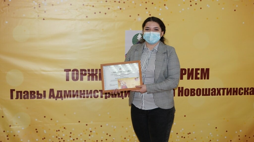 Талантливая молодёжь Новошахтинска была отмечена премиями , фото-5