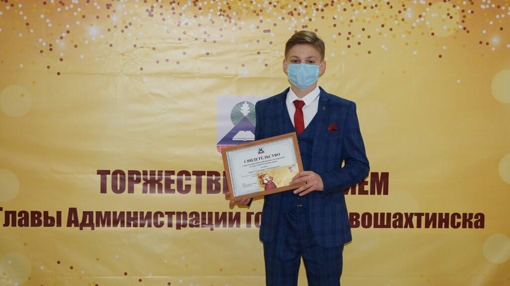 Талантливая молодёжь Новошахтинска была отмечена премиями , фото-3