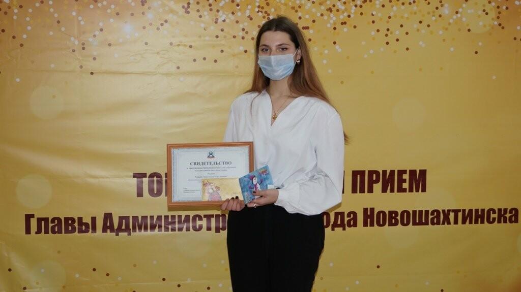 Талантливая молодёжь Новошахтинска была отмечена премиями , фото-4