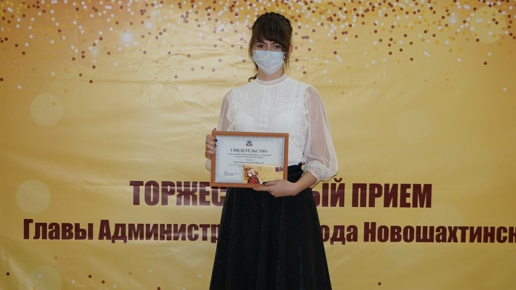 Талантливая молодёжь Новошахтинска была отмечена премиями , фото-2