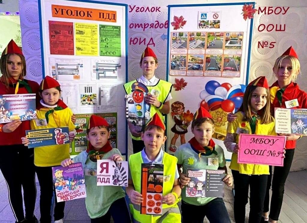 Среди школ Новошахтинска прошёл конкурс мобильных уголков ЮИД, фото-2
