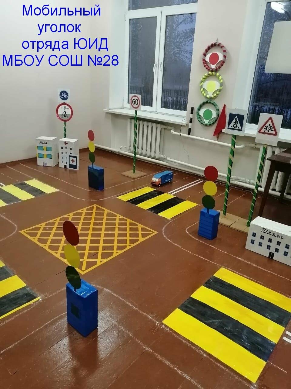 Среди школ Новошахтинска прошёл конкурс мобильных уголков ЮИД, фото-3