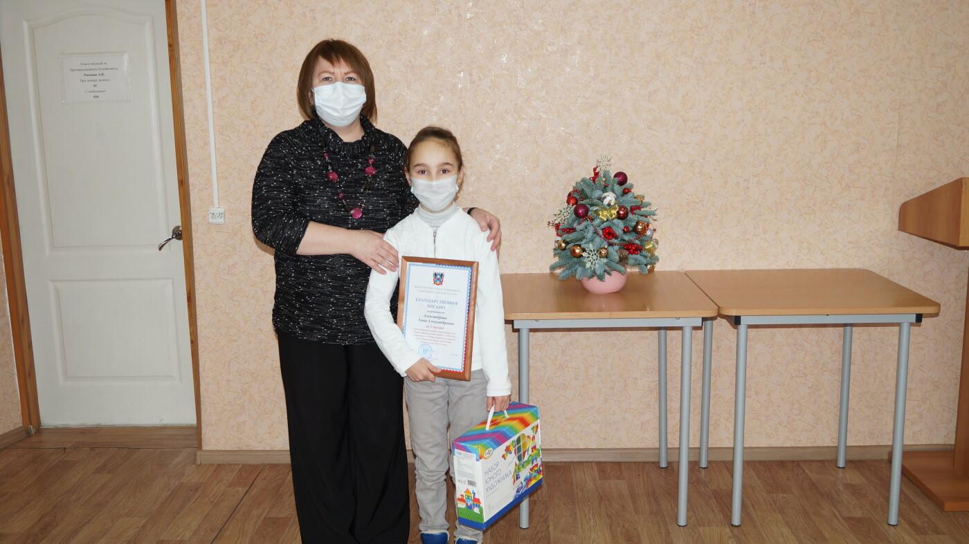 В Новошахтинске состоялась церемония награждения победителей и призеров регионального конкурса, фото-2