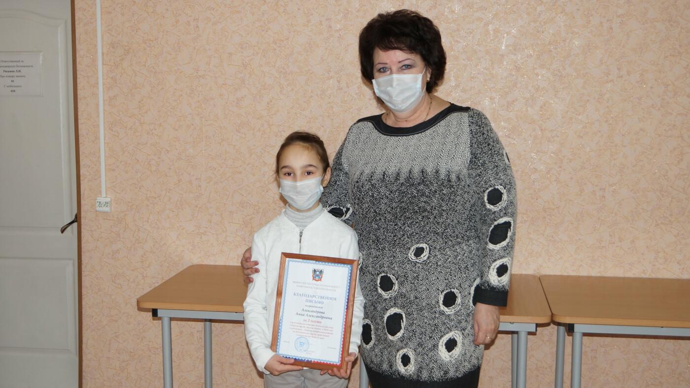 В Новошахтинске состоялась церемония награждения победителей и призеров регионального конкурса, фото-1