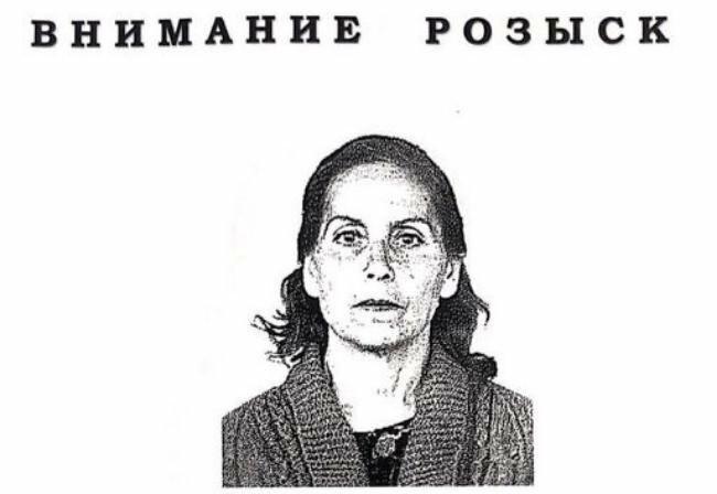 В Новошахтинске разыскивают женщину, фото-1