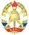 """Новошахтинское """"ВДПО""""  проводит обучение  по программам пожарно-технического минимума"""