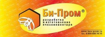 Логотип - Би-Пром - торговый центр на  Молодогвардейцев в Новошахтинске