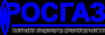 Росгаз - магазин газового оборудования в Новошахтинске