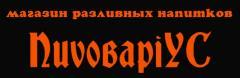 Пивовариус  магазин пенных натуральных напитков в Новошахтинске