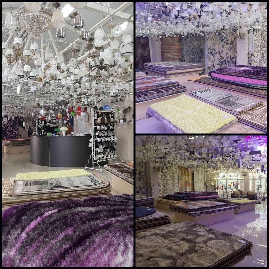 Торговый дом ковры люстры