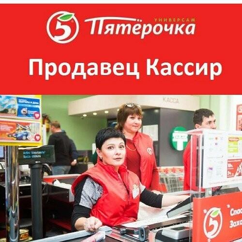 Работа онлайн новошахтинск работа по веб камере моделью в белоярский