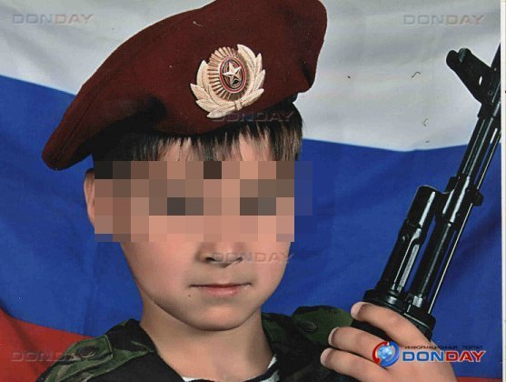 В Каменске обнаружили труп семиклассника  , фото-1