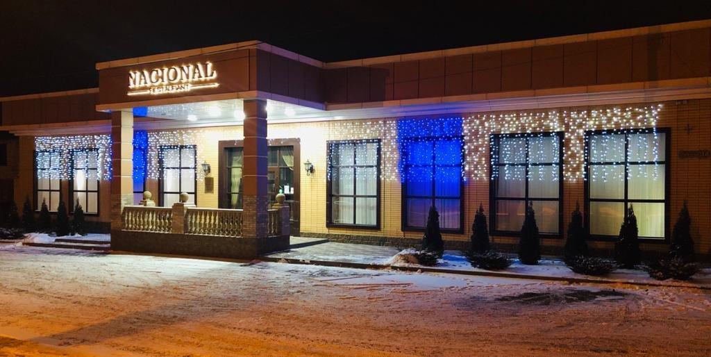 Новошахтинск преобразился к новогодним праздникам , фото-2