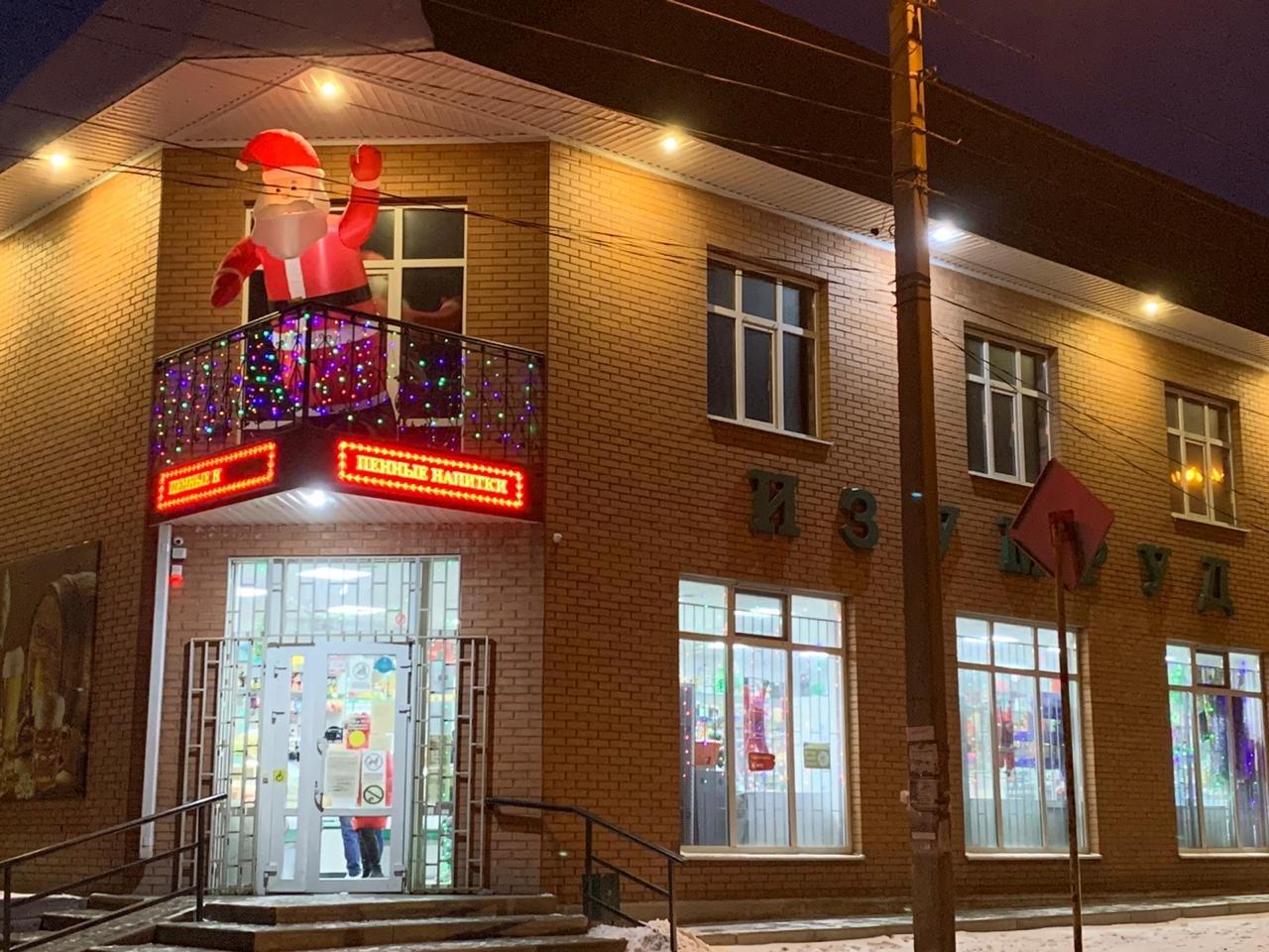Новошахтинск преобразился к новогодним праздникам , фото-3