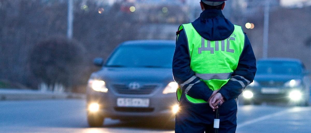 Новошахтинцы смогут высказать свое мнение о качестве несения службы инспекторами ДПС и о состоянии дорог